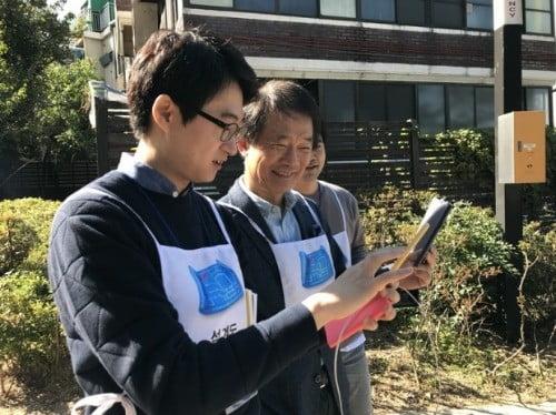 한미글로벌, '2018 행복경영 실천 워크숍' 개최