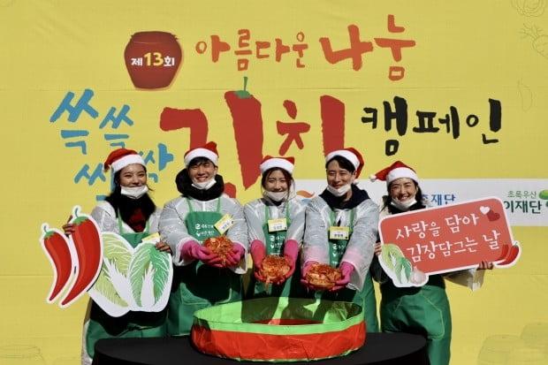 GS건설, 저소득층 1004가구에 김장김치 전달
