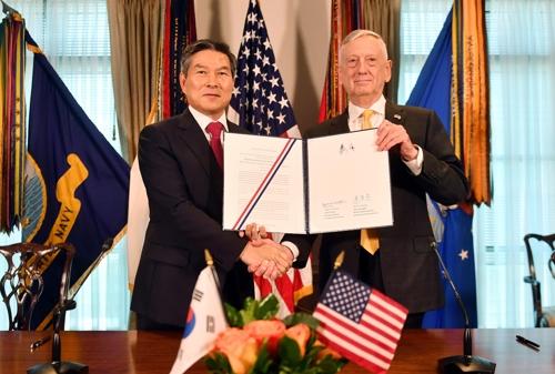 한미, 연합방위지침 서명…전작권 환수 밑그림 완성
