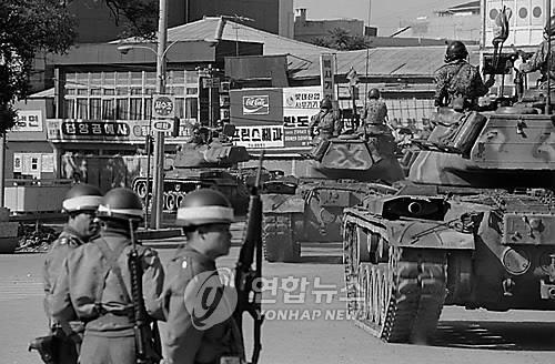 정경두 국방, 내일 '5·18계엄군 성폭행' 사과문 발표