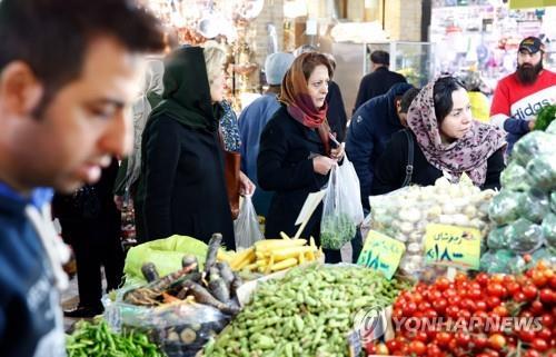 정부는 안심하라지만…美 제재에 이란 민생 곳곳 '이상 신호'