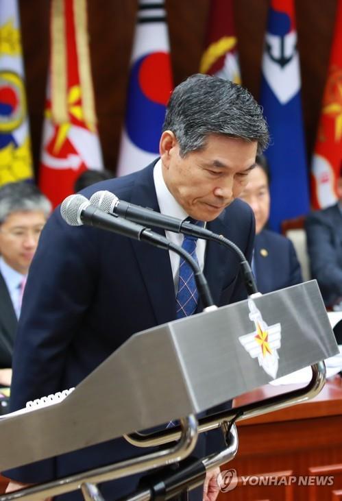 [전문] 정경두 국방장관 '5·18계엄군 성폭행' 사과문