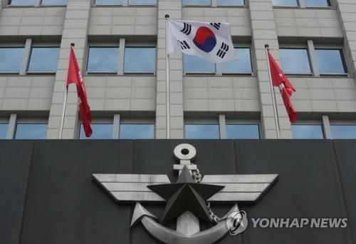 국방부, 군사합의서 이행에 101억원 추가소요 판단