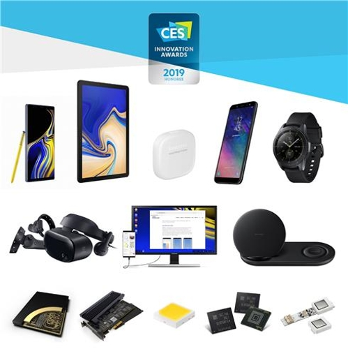 삼성전자 30개 제품 'CES 혁신상'…TV는 8년연속 '최고'