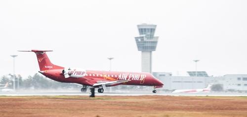 에어필립, 저비용항공사 시장 출사표…국제항공운송면허 신청