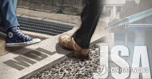 남북·유엔사, 민사경찰·가이드 인솔로 'JSA 왕래' 협의