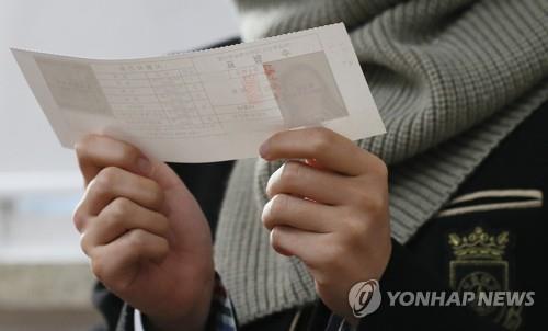 """수능 D-1 예비소집…""""시험장 위치·선택과목 확인하세요"""""""