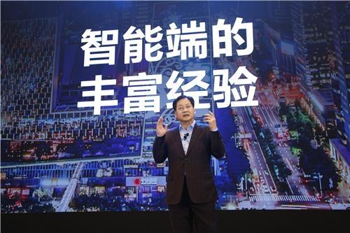 삼성전자, 중국서 첫 AI 포럼…차세대 메모리 솔루션 공개