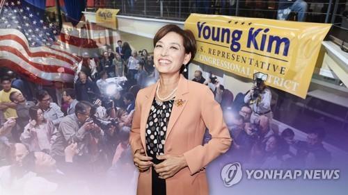 美 연방하원의원 도전 영 김, 0.4%p차 역전 허용…941표 뒤져