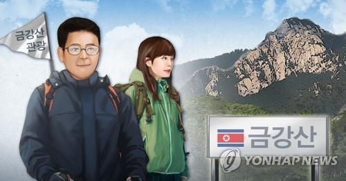 금강산관광 기념행사 4년만에 개최…각계 인사 100여명 방북
