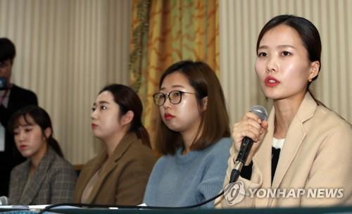 '팀킴 호소문' 합동감사 착수…문체부 등 3주간 진상 조사