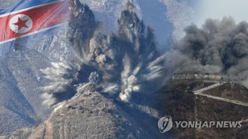 """""""남북 군사합의서, 軍 손발 묶어""""…예비역장성 참여 토론회"""