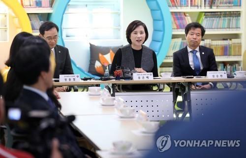 """유은혜 """"국공립 유치원 늘려 유아교육 질 높이겠다"""""""
