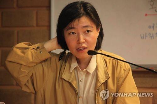 """임은정 부장검사 고발인 출석…""""검찰 내 성폭력 묵인 끊어야"""""""