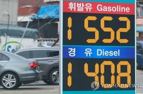 휘발유 가격, 3주만에 143원 하락…연초 수준으로 '복귀'