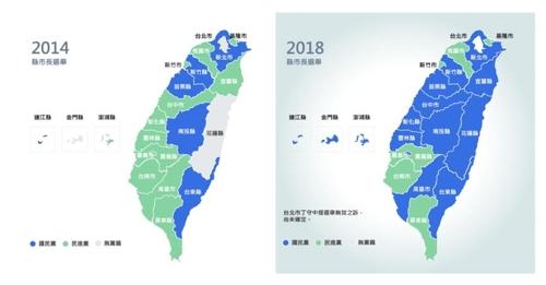 대만 지방선거서 국민당 22곳 중 15곳 '석권'…민진당에 압승