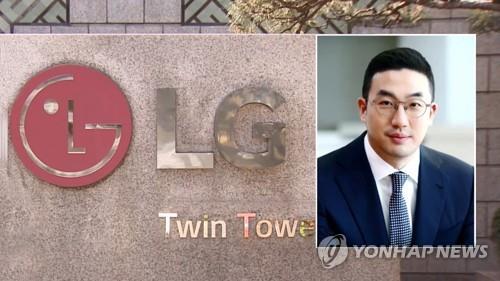 LG 구광모, 상속세 9215억원 신고…1차 상속세 납부완료
