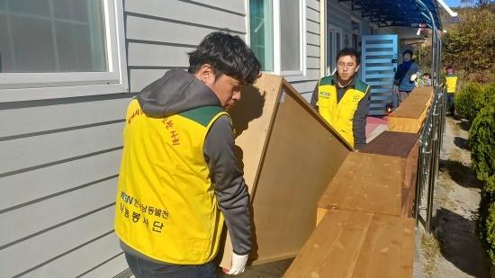 한국남동발전, 진주 지역아동센터 사회공헌활동 펼쳐