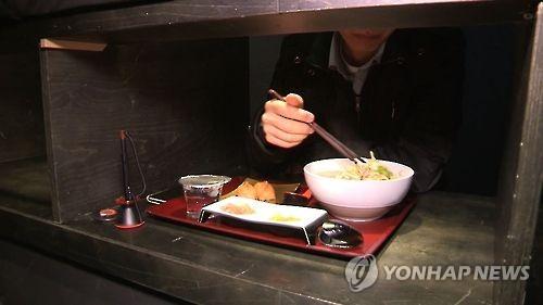 """""""저녁 '혼밥'이 비만 부른다…20대 평균 3㎏ 더 무거워"""""""