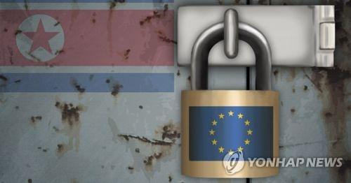 EU, 북한 관련 제재대상 선박리스트 관보에 업데이트해 발표