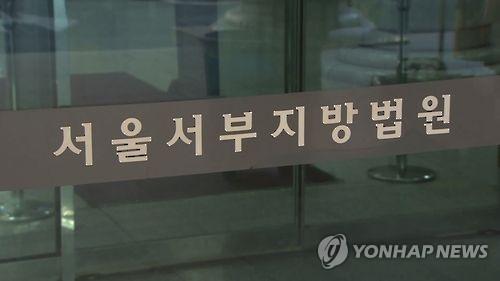 """오메가3 홈쇼핑서 """"겨울철 위험한 병"""" 언급…法 """"부당광고 아냐"""""""