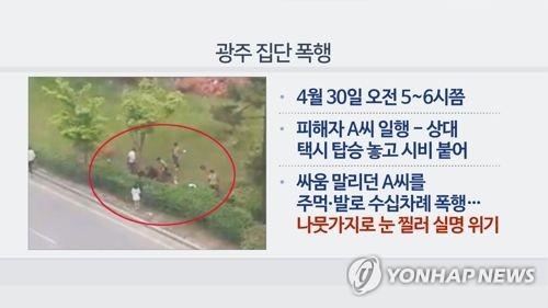 '광주 집단폭행' 가해자 9명, 징역 최고 10년 중형