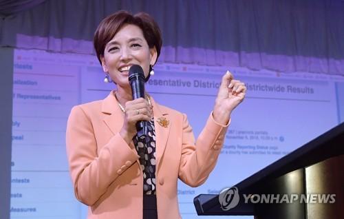 美하원선거 초접전 역전 허용한 영 김, 개표 부정 의혹 제기