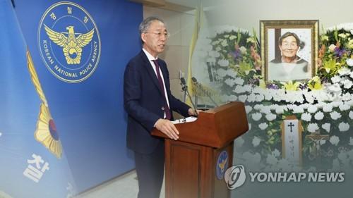 '백남기 농민 의료비' 구상권 소송 본격화