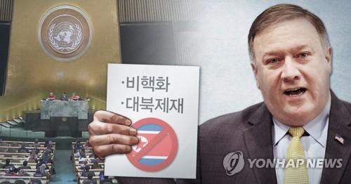 """北신문 """"우리 경제력 제재보다 강해""""…북미협상 주춤속 대내단속"""