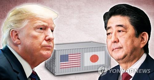 """트럼프 """"日 자동차 수출 불공정"""" 비판…일본선 통상압박 우려"""