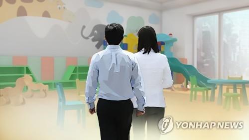 """""""사립유치원-학원 겸업 많아…교육청이 전수조사해야"""""""
