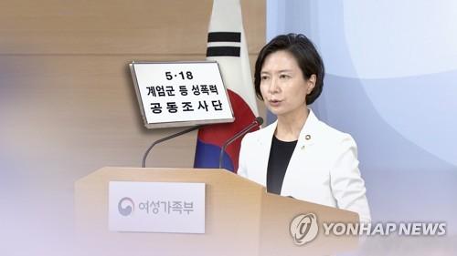 """정경두, '5·18계엄군 성폭행'에 """"통렬히 반성·머리숙여 사죄"""""""