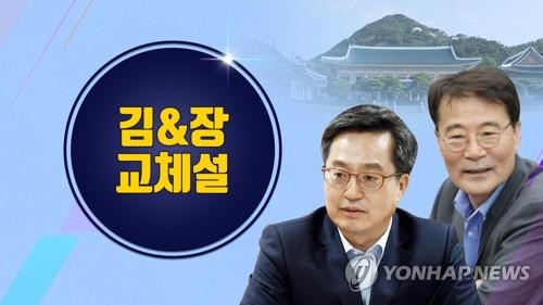 문대통령, 이르면 오늘 김동연 교체…후임 홍남기 유력 거론
