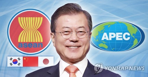 문대통령, 아세안·APEC 일정 마무리…귀국길 올라