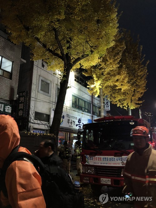 서울 종로 고시원에 불…4명 사망·13명 부상, 피해 늘듯