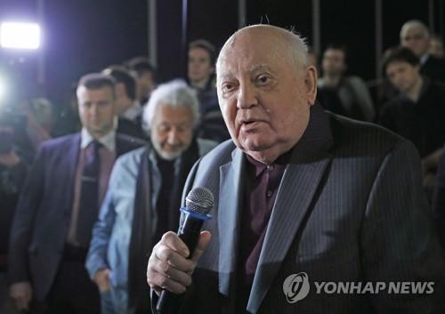"""고르바초프 """"가장 중요한 것은 핵무기를 없애는 것"""""""