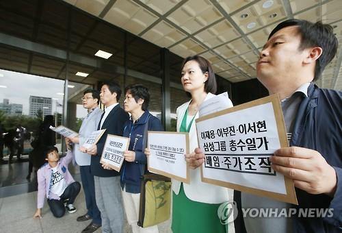 참여연대 '삼성 합병' 관련 이재용 부회장 등 추가 고발