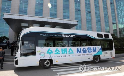 미세먼지 저감 위해 서울 등 6곳에 수소버스 30대 시범투입