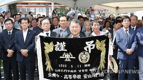 'JP 흉상' 모교 공주고 건립…지역서 찬반 갈등