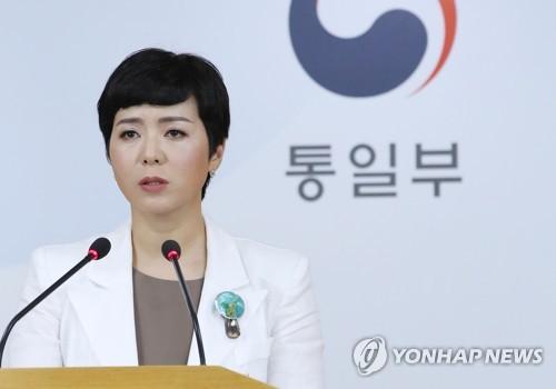 """통일부 """"비핵화·남북협력 한미 워킹그룹에 필요하다면 참여"""""""