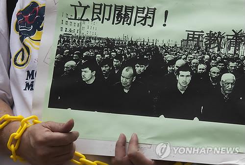 """강제수용소 아니라지만…""""신장위구르 교도소 지출 대폭 늘어"""""""