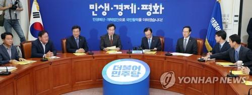"""당정청 """"개혁·민생법안 통과 노력…경제민주화 성패 달려"""""""