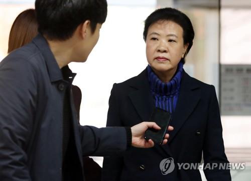 """'삼성 불법파견 은폐 의혹' 정현옥 前차관 영장기각…""""소명부족"""""""