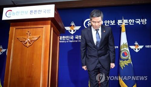 """5·18단체 """"국방부 사과, 계엄군 성폭행 피해자에 위로될 것"""""""