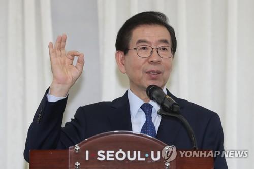 """박원순 """"서울을 혁신성장 최적화 도시로…벤처·스타트업 투자"""""""