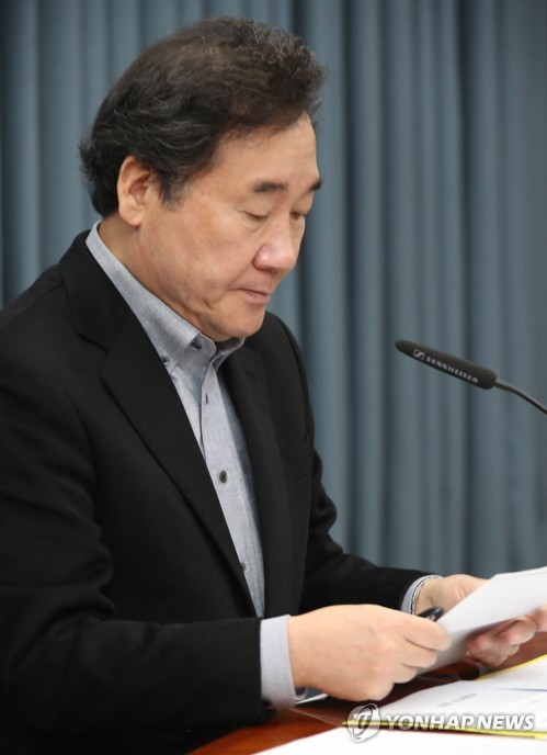 """日관방, 李총리 '징용발언 우려'에 """"즉각 적절조치 취하라"""" 반복"""