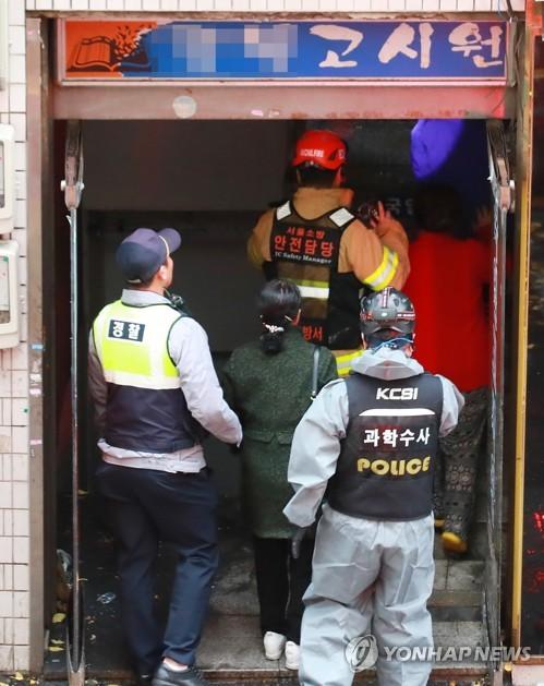 화재참사 고시원 5월 안전점검 때 '이상없음'…미등록 운영