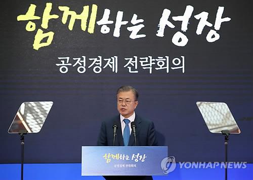 문대통령 국정지지도 54%…4주째 하락[한국갤럽]