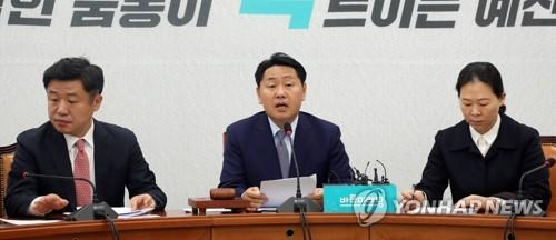 """김관영 """"문대통령 팬카페 리더가 공공기관 비상임이사에 선임"""""""