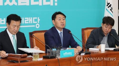 """김관영 """"국회 차원 '삼바 분식회계' 진상규명 필요"""""""